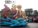 花车-海底世界珊瑚八爪鱼章鱼