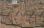 浮雕-人文教育