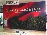 浮雕-红军人物