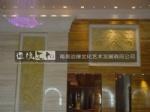 酒店装饰雕塑