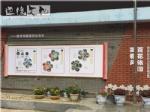 南昌校园文化创建