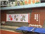 学校历史照片墙展示