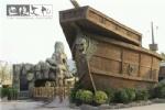 仿木海盗船情景重现